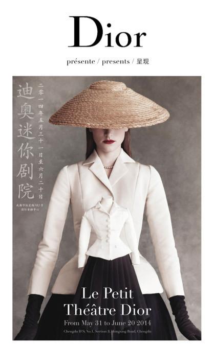 La exposición itinerante Le Petit Théâtre Dior abrirá sus puertas en China durante el mes de junio