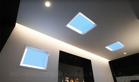Misola: estos paneles LED de Mitsubishi imitan el desplazamiento del sol para crear una iluminación más natural en casa