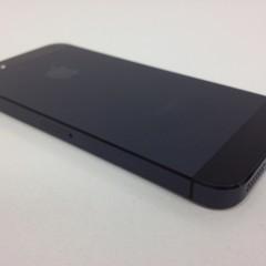 Foto 8 de 13 de la galería el-iphone-5-ya-esta-aqui en Applesfera