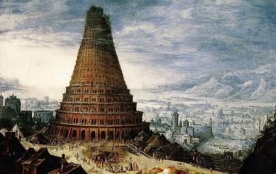 ¿Google Babble o Google Babel? Más rumores apuntan al segundo como nombre final