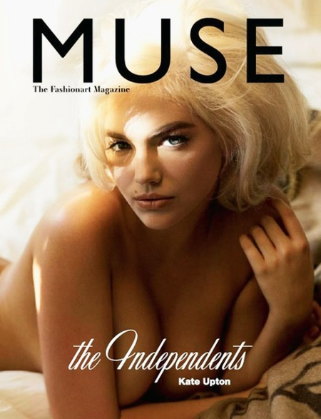 Kate Upton, otra que quiere ser Marilyn en la portada de Muse