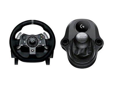El Logitech Driving Force G920 para XBox y PC, ahora con palanca de cambios, por sólo 219,89 euros en Amazon
