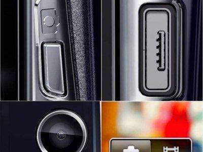 Sony Ericsson va calentando la presentación de su nuevo ¿Xperia Arc HD?