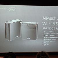 ASUS presenta el AiMesh AX6600, su nuevo router WiFi 6 compatible con AiMesh