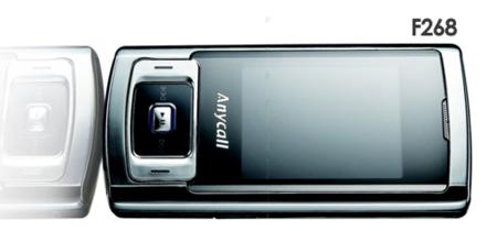 Samsung SCH-W510 y SGH-F268, los teléfonos ecológicos