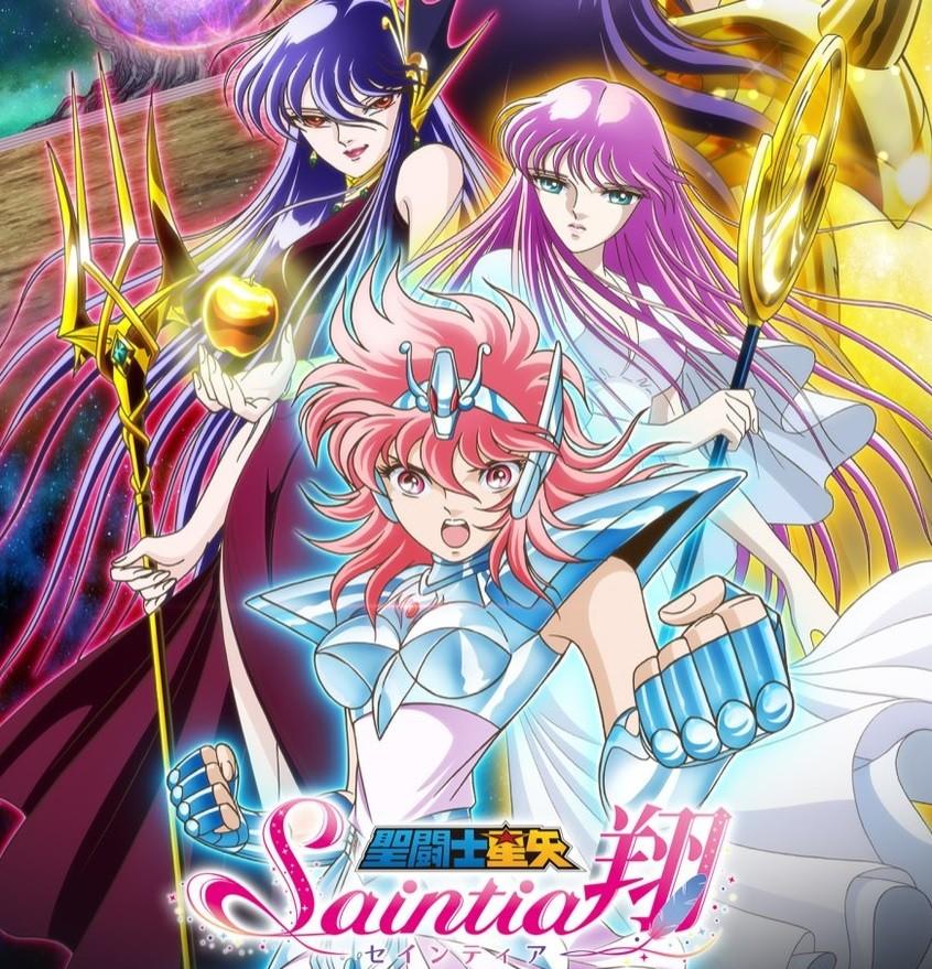 Saintia Shô: Anime Saint Seiya (2019) - Page 2 1366_2000