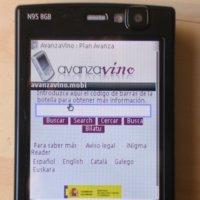 AvanzaVino, información sobre un vino en el móvil