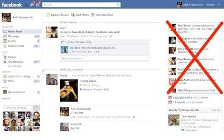 """Cómo ocultar el nuevo """"Ticker"""" de Facebook"""