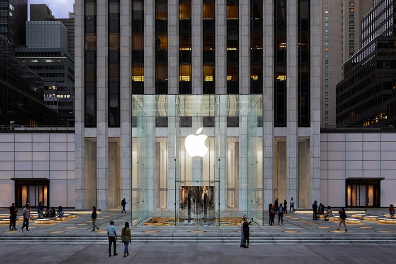 El icónico cubo de cristal de la <strong>Apple℗</strong> Store de Nueva York ya está de regreso»>     </p> <p>Finalmente la compañía de la manzana <a href=