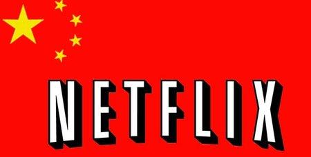 China pretende crear su propio Netflix