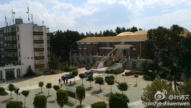Huawei Ascend Mate Photo