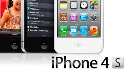 Records de ventas del iPhone 4S, sólo AT&T recibe más de 200.000 reservas durante las primeras 12 horas