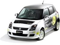 Suzuki electrizará el Salón de Tokio