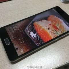 Foto 7 de 7 de la galería lenovo-vibe-p1 en Xataka Android