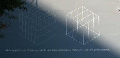Apple simplificará el cubo de cristal de su tienda de la Quinta Avenida en Nueva York
