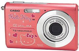 Casio Exilim 720: sólo para fans de Hello Kitty
