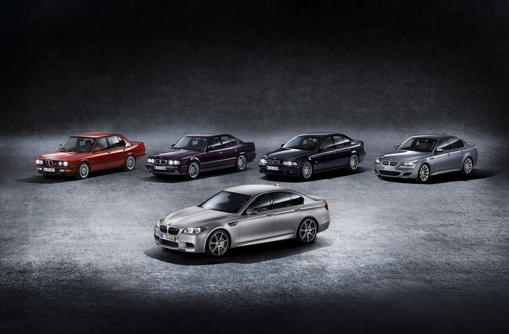 BMW M5 30 Aniversario