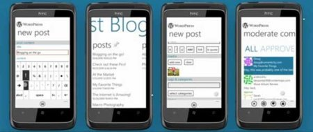 Wordpress WP7