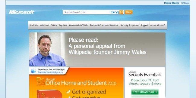 Microsoft se une también a la campaña de Wikimedia