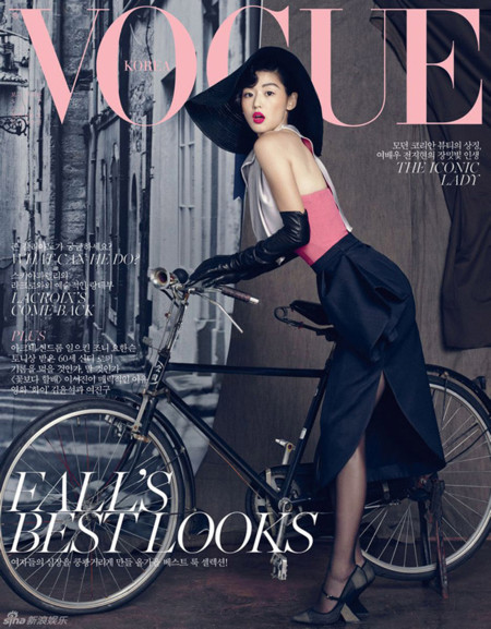 Vogue Corea septiembre 2013
