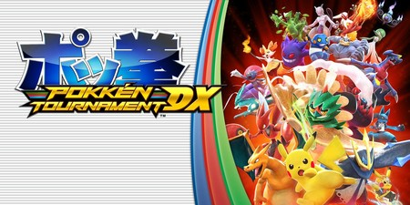 Pokken Tournament Dx Personajes