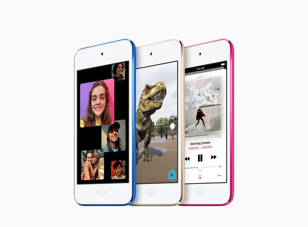 Nuevo iPod touch: ahorita rinde mas que jamás gracias al A10 Fusion y incluso el doble de almacenamiento