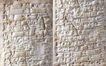 La primera reclamación de un cliente de la historia tiene  4.000 años (y es igualita que las de ahora)