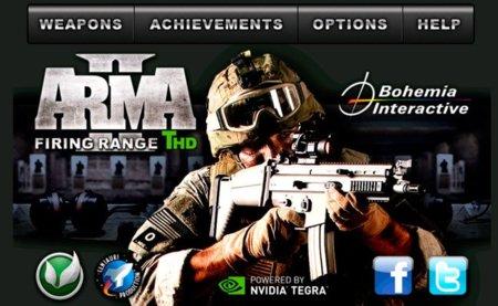 Arma II: Firing Range, pon a prueba tu puntería con armas reales