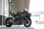 Kawasaki Ninja H2R, toma de contacto (conducción, vídeo y galería)