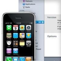 Primeras impresiones de la actualización del firmware 2.1 del iPhone