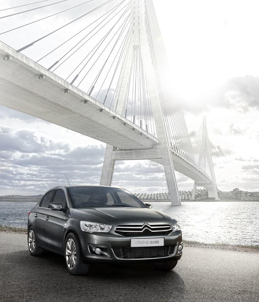 Foto de Citroën C-Élysée (17/23)