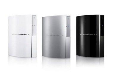 Playstation 3 con disco de 80 GB en Corea