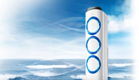 Samsung Q9000, un enorme aire acondicionado que cuida su diseño