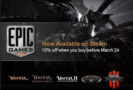 Epic Games se une a Steam