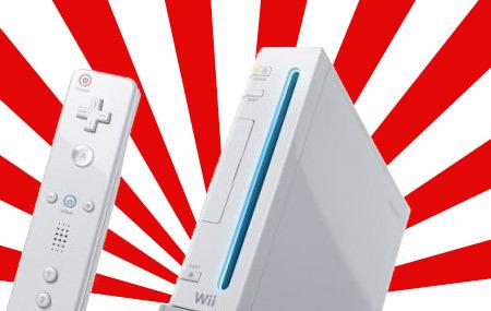 Más de 6 millones de Wii vendidas en Japón