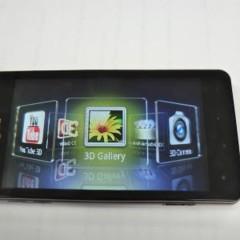 Foto 7 de 7 de la galería lg-optimus-3d-max-preview-2 en Xataka Android