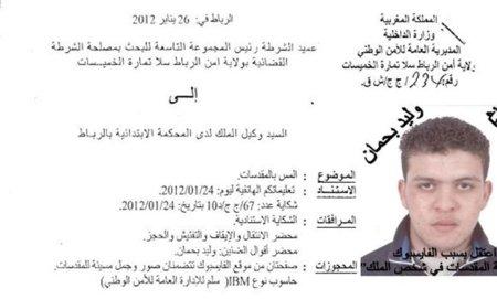 Las condenas de cárcel a los internautas en Marruecos pone en cuestión el olfato de Rajoy