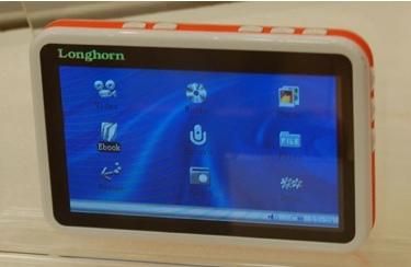 [CES 2007] Longhorn, lo que podría haber sido el iPod 6G