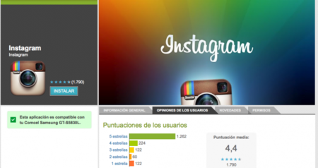 ¡Instagram disponible para Android!