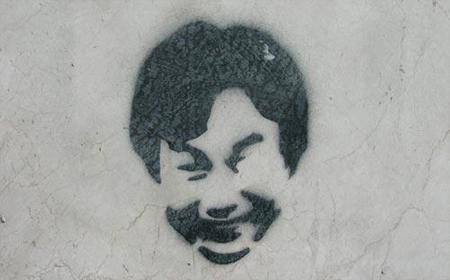 Shigeru Miyamoto camino de los premios Príncipe de Asturias
