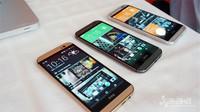 HTC One (M8), toda la información