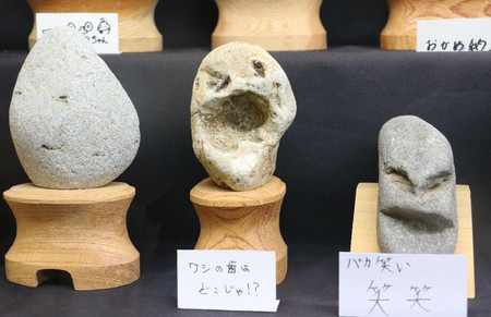 Rockface Japon 7