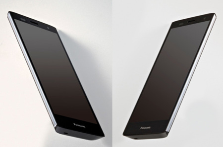 Panasonic Eluga Power, cinco pulgadas a 720p con Ice Cream Sandwich