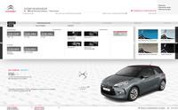 Ya puedes configurar el Citroën DS3