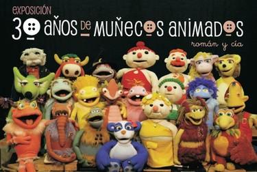 """Exposición """"30 años de Muñecos Animados"""""""
