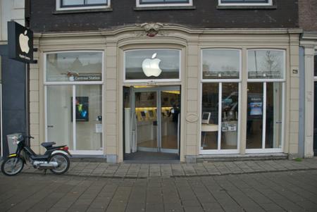 Imagen de la semana. IAMsterdam