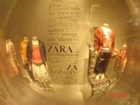 Zara sigue una estrategia diferente
