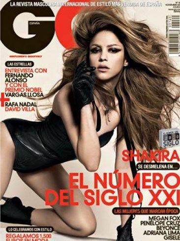 Shakira es muy gitana, tenedlo bien claro