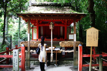 Nara Japón