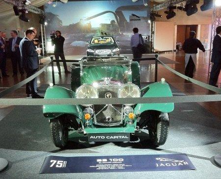 Jaguar celebra en Madrid su 75 aniversario